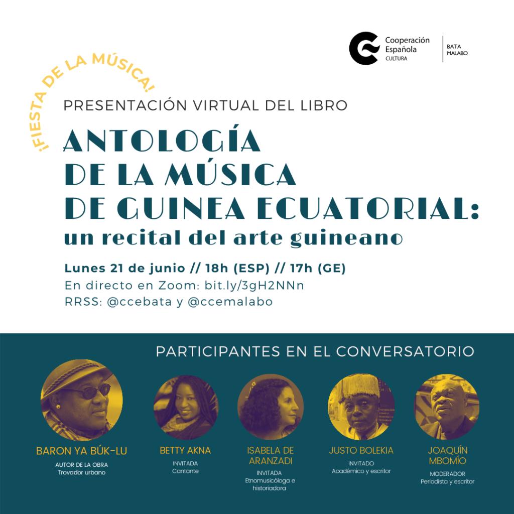 Conversatorio virtual Antología3